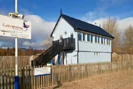 built in 2004 in shape of signal box