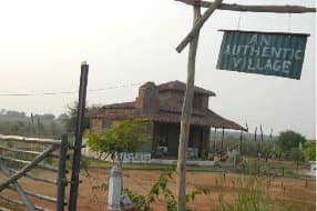 An Authentic Village accom